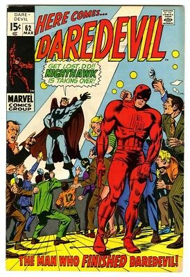 Daredevil #62 (1970) Fine New Marvel Silver Bronze Collection