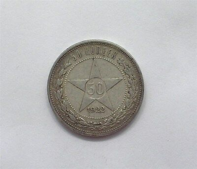 Russia 1922 Silver 50 Kopeks  Choice About Uncirculated