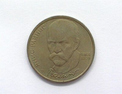 Russia 1990 Rouble  Near Gem Uncirculated