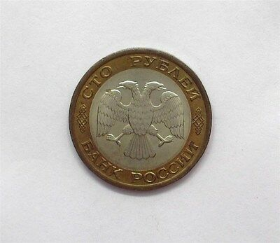 Russia 1992 100 Roubles  Gem++ Uncirculated