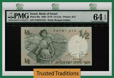 TT PK 29a 1958 ISRAEL 1/2 LIRA - BANK OF ISRAEL PMG 64 EPQ CHOICE UNCIRCULATED!
