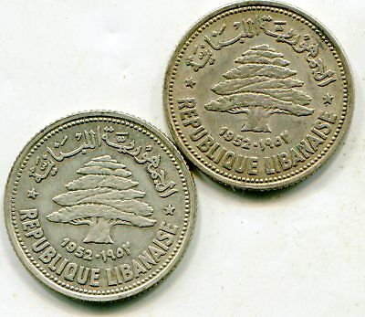Lebanon 50 Piasters 1952 silver issue lot of (2) coins   lotsep2783