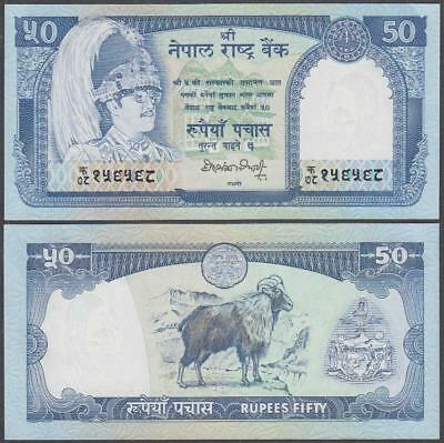 ND (1983-) Central Bank of Nepal  50 Rupees (CU)