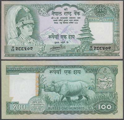ND (1981-) Central Bank of Nepal  Rhinoceros 100 Rupees (CU)