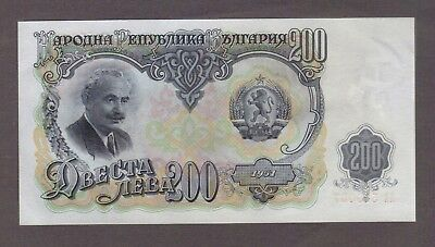 1951 200 Leva Bulgaria Currency Large Aunc Banknote Note Money Bank Bill Cash