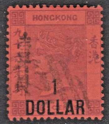HONG KONG (Scott 63 - SG 50) 1891 Queen Victoria $1 on 96c purple red USED