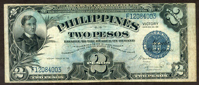 Philippines N.d.( 2 Pesos <Victory> Error  Off Center Cutting  Note !!!! Vf Xf