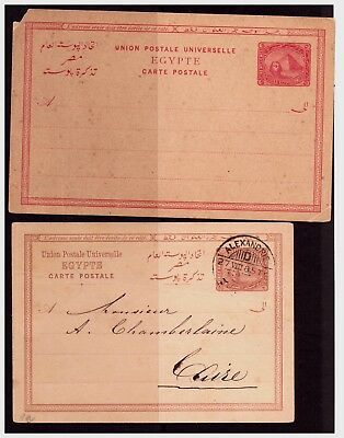 Egypt Postal Cards. 1885. Used/Unused. #5