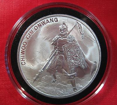 2016 South Korea Chiwoo Cheonwang 1 oz Silver BU Medal Encapsulated KEY DATE