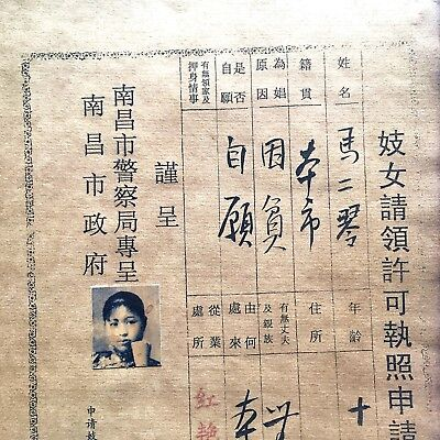 Infrequent Old Collectible Chinese Antique Certificate Prostitutes Permission