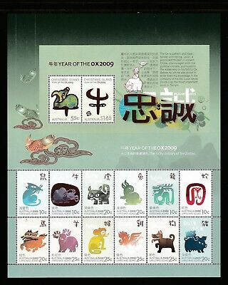2009 Christmas Island Year Of The Ox Rare Sheetlet Decimal Stamps - Fresh Muh