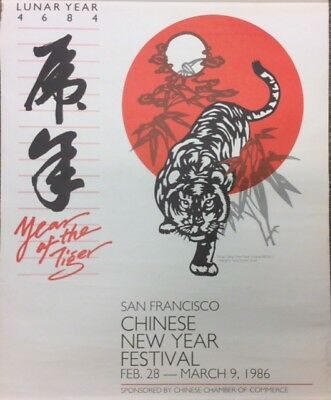 Vintage 1986 Year of The Tiger Chinese New Year's Festival San Francisco Poster