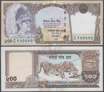 ND (1981-) Central Bank of Nepal 500 Rupees