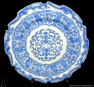 Antique Japanese Seto Blue White Porcelain Plate by Kato Shubei II, Meiji Era