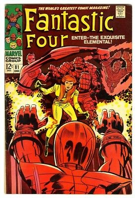 Fantastic Four #81 (1968) F/VF New Marvel Silver Bronze Collection