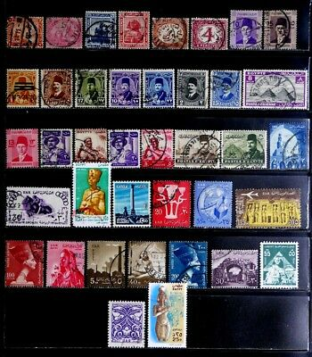 Egypt: Classic Era To 70's Stamp Collection