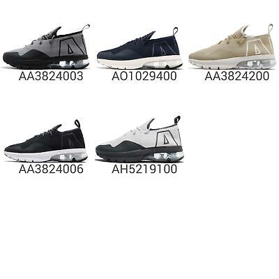 new concept 47ad3 8fca8 Nike Air Max Flair 50 Mens Womens Kids GS Running Shoes Athletic Sneakers  Pick 1