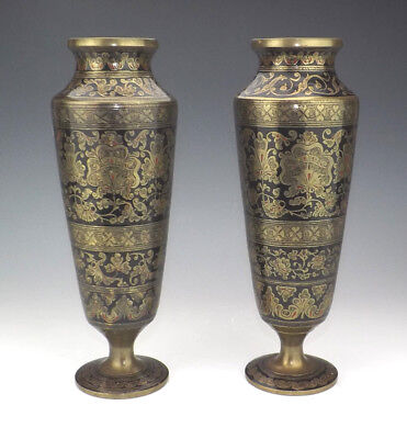 Antique Indian Benares Mughal Pair Of Hand Incised & Enamelled Vases - Lovely!
