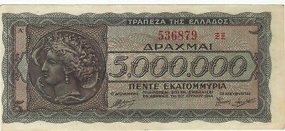 1944 5 Million Drachma Greece Greek Currency Banknote Note Money Bill Cash Wwii