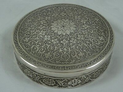 PERSIAN solid silver DRESSING TABLE BOX, c1930, 158gm
