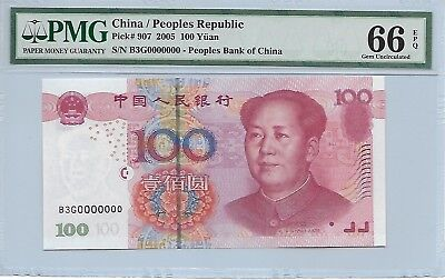 China, People's Republic - 100 Yuan, 2005. 7 Digit solid No.:0000000. PMG 66EPQ.
