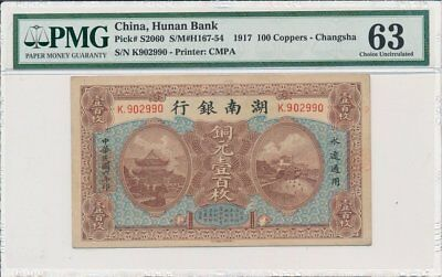 Hunan Bank China  100 Coppers 1917 High Grade, Rare PMG  63
