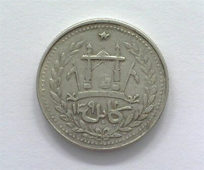 Afghanistan Ah1391 Rupee Nearly Uncirculated Date Error  Kabul Mint Very Rare!!