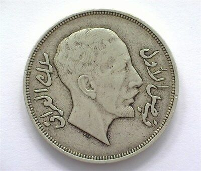 Middle Eastern 1932 Silver 200 Fils  About Uncirculated Km#101