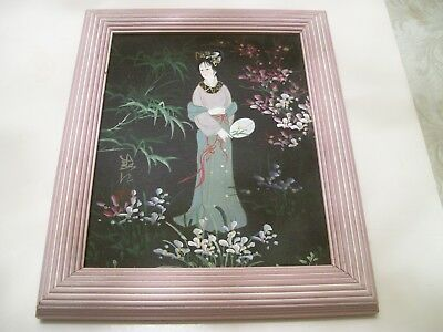 """Beautiful Japanese Woman on Canvas w/Wood Ribbed Frame  10 1/2"""" x  12 1/2"""""""