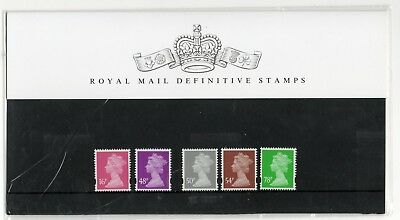 GB 2007 Machin 16p - 78p Definitive Presentation Pack No. 75 VGC stamps