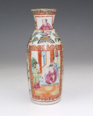 Antique Chinese Cantonese Porcelain - Oriental Figure & Precious Objects Vase