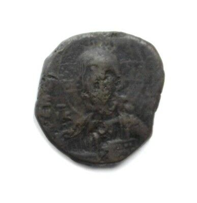 John I Tzimisces 969-976 Ad Ae Follis Christ With Book Of Gospels Sb-1793