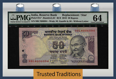 TT 97s* 2010 INDIA 50 RUPEES GHANDI REPLACEMENT /STAR PMG 64 CHOICE UNCIRCULATED