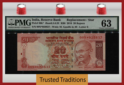 TT PK 96k* 2010 INDIA 20 RUPEES GANDHI REPLACEMENT / STAR PMG 63 CHOICE UNC!