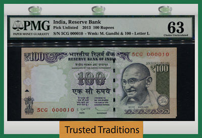 Tt Unl 2013 India 100 Rupees Honored Ghandi Exotic S/n #000010 Pmg 63 6 Of 6!