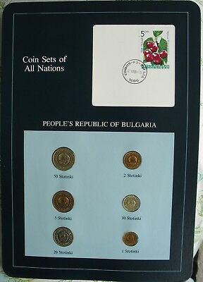 Bulgaria 1974 Coin Sets of All Nations