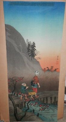 OLD ANTIQUE Listed Artist Fine Art Japanese WOODBLOCK Arts and & Crafts artwork
