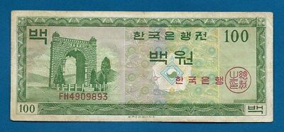 South Korea 100 Won ND-1962 P-36 Archway - Torch on Back Vintage Banknote