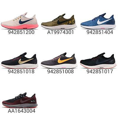 quite nice 92166 29187 NIKE AIR ZOOM Pegasus 35 / Shield Mens Running Shoes Runner Sneakers Pick 1