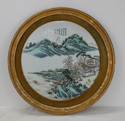 Antique Chinese Qing Dynasty Famille Rose Porcelain Plaque