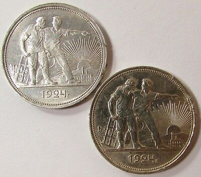 """Two 1924 Russia Ussr Soviet Silver One Rouble Coins Lot """"heroic Worker"""""""