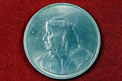 1388 - 1968 Bahrain Opening Of Isa Town Silver 500 Fils!!  #h10217
