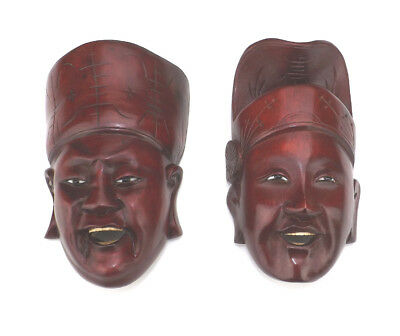 Antique Japanese Carved Wood - Oriental Deity Wall Masks - Glass Eyes!