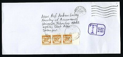 Malaysia 2007 Postage Dues on cover - 3 x 20c