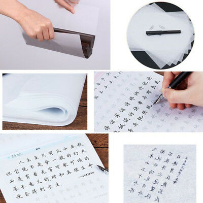 21*29cm Transparent Draft Sketch Tracing Paper Calligraphy Drawing Sheet White