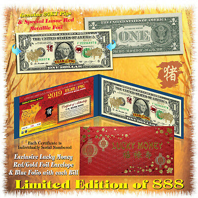 24KT GOLD 2019 Chinese Lunar New Year YEAR OF THE PIG Genuine US $1 BILL LTD 888