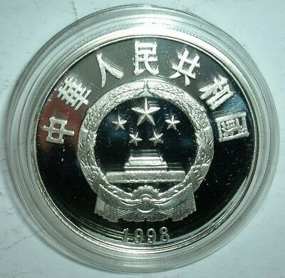 1998 China 10 Yuan Unicorn Silver Proof Coin Clouded Leopard