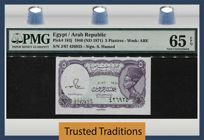 TT PK 182j  1940 (ND 1971) EGYPT ARAB REPUBLIC 5 PIASTRES PMG 65 EPQ GEM UNC!