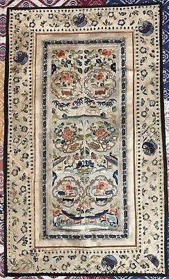 """Antique Chinese Qing Dynasty Silk Hand Embroidery Sleeve Band Panel 16"""" X 27"""""""