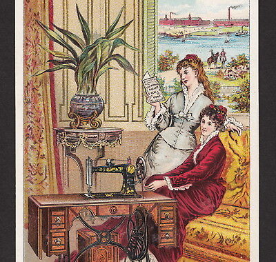 Howe Sewing Machine 1800's Factory View Scarce Victorian Advertising Trade Card